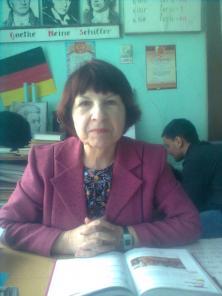 Помощь студентам по немецкому языку