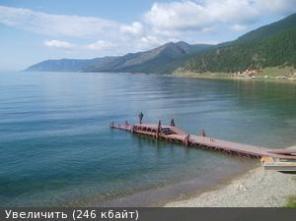 Отдых в Большом Голоустном на Байкале