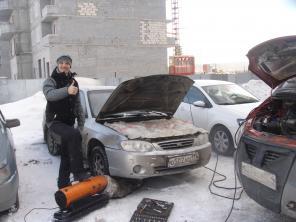 Отогрев авто Челябинск