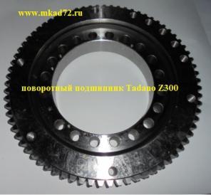 Опорный подшипник крановой установки Tadano Z300