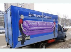 Грузоперевозки грузчики газель эконом переезд !