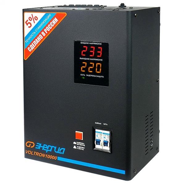 Стабилизатор напряжения для дачи Энергия Voltron РСН-10000