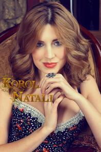 Парики Korol Natali – роскошь ручной работы.