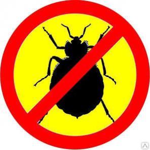 Клещей комаров поморить эффект обработки 100% в Самаре