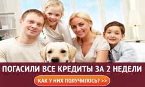 Заработок 9 714 рублей в день за простые действия