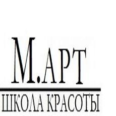 """ШКОЛА МАКИЯЖА """"М.АРТ"""": Международный диплом! Трудоустройство!"""