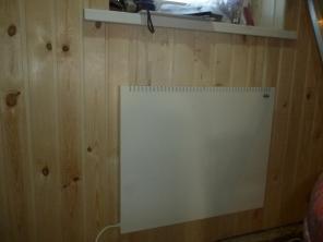 Отопление для дома, энергосберегающие без труб, пр-во РФ