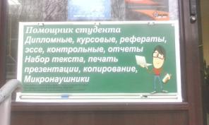 Решение контрольных работ по высшей математике.