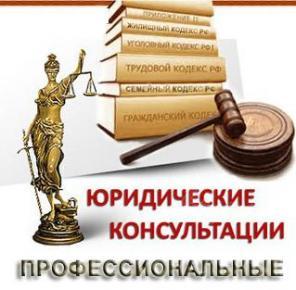 Адвокат по арбитражным делам Санкт-Петербург