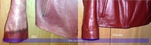 Покраска кожаных изделий