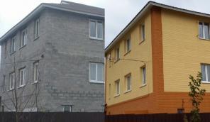 Термопанели фасадные АРТОС