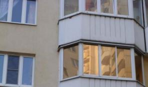 Тонировка бронирование окон лоджий балконов и витражей