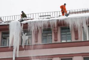 Уборка снега с крыш, наледи, сосулек