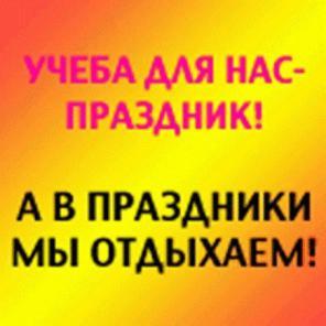 Заказать диплом в Вологде