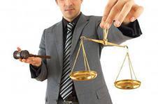 Юридическая помощь населению