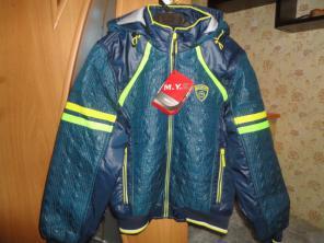 Курточка детская M.Y.SPORT демисезонная новая