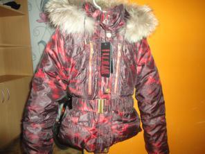 Курточка детская XUEFURONG новая на 6-8 лет.