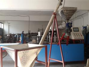 Оборудование для производства кускового прессованного сахара
