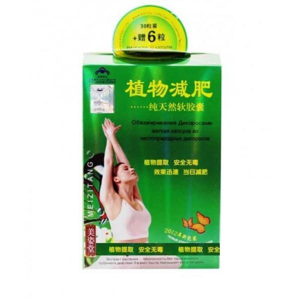 Эффективное похудение предлагает магазин, это тайская, Диета 2