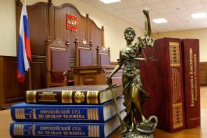 Юридический Аспект