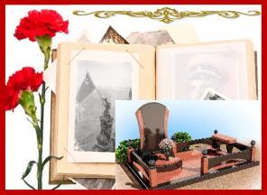 """Ритуальная служба """"Ритуал-Центр"""""""