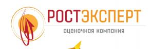 Оценка стоимости квартиры в Барнауле