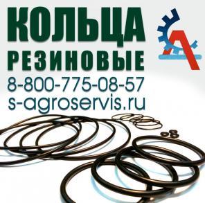 Купить кольца уплотнительные резиновые
