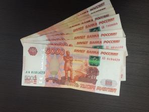 Цена курс стоимость продать акции Квадра, Смоленскэнерго, Ростелеком