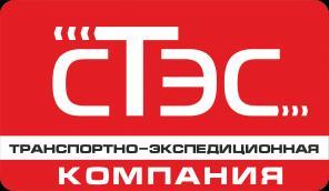 Грузоперевозки до Западной и Восточной Якутии!