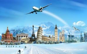 Паспортно-визовый центр «Евро-Азия»