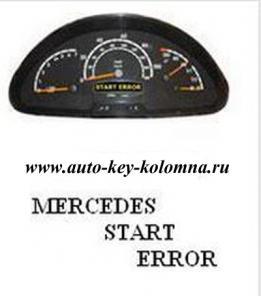 Коррекция спидометров автомобилей любых марок