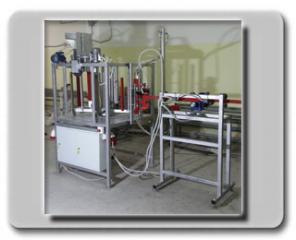 Автоматическая спайка ворса для дисковых щеток подметальных машин