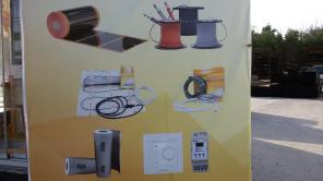 Электрические тёплые полы Ремонтно-отделочные работы