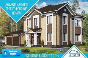 Комплексное проектирование домов по всей России
