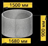 Кольцо бетонное КС15-9