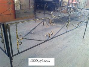 Оградка кованая от 1300 руб.м.п