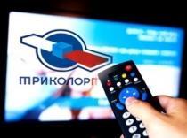 Ремонт и Обмен Триколор Щёлковский район с выездом.