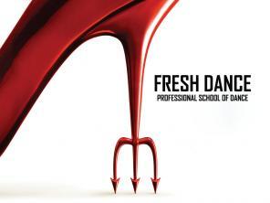 Школа танцев Fresh Dance