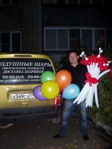 """Студия праздника - """"Парад шаров"""" - организация и оформление торжеств"""