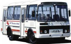 Автобус на заказ.