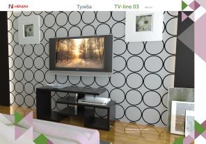 Тумбы под телевизор TV-line со скидкой