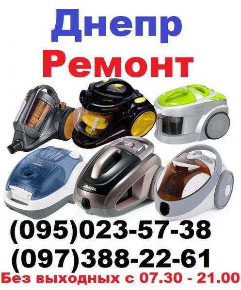 Ремонт газовых колонок всех марок