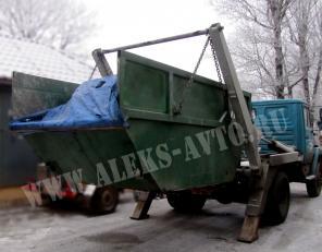 Вывоз бытового и строительного мусора