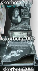 Памятники ритуальные с доставкой по всей России.