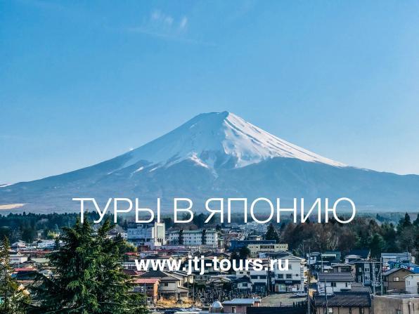 Экскурсиии по городам Японии - виза- гид-переводчик