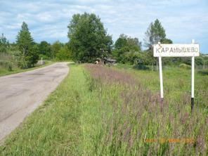 Срочно продаю участок земли в с. Карамышево, Щёкинского района