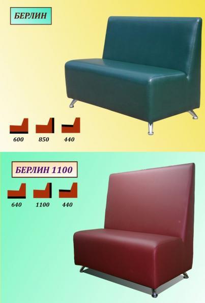 Диваны, столы и стулья для кафе, ресторана, бара в СПб.