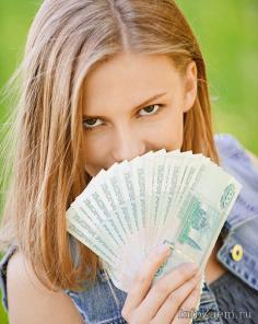 Деньги в долг гарантия получения