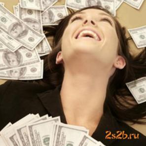 Деньги в долг брест займ, кредит срочно