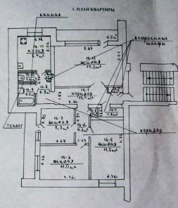 Продается 4-х комнатная квартира в п. Пограничном